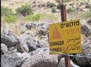 Minenfeld in Israel.