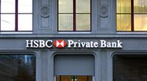 Die HSBC Private Bank. (Symbolbild)