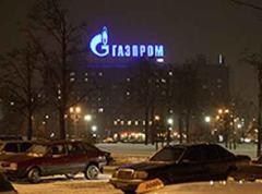 Gazprom will sein Exportmonopol perfekt machen.