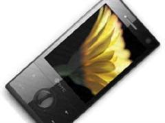 So soll das HTC «Touch Diamond» aussehen.