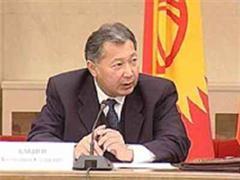 Der neue kirgisische Präsident Kurmanbek Bakijew.