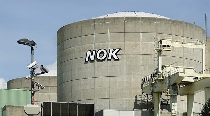 Das Kernkraftwerk Beznau.
