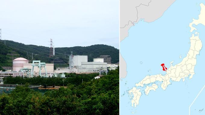 Behörden vermuten Probleme beim AKW Tsuruga.